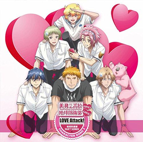 地球防衛部 DUET SONGS ~LOVE Attack !~