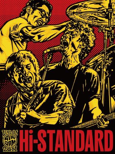 Live at AIR JAM 2011 DVD