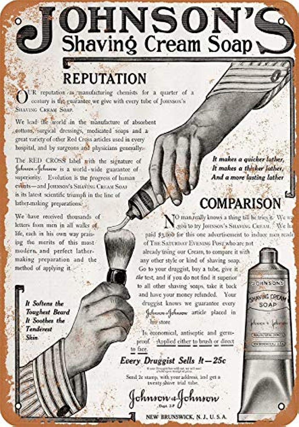 不毛合理化乳白色[ZUNYI]おしゃれ 雑貨 ブリキ看板 Johnson's Shaving Cream Soap レトロスタイル 壁の装飾、家、パブ、ビール、ガレージ、庭、コーヒー[20x30cm]