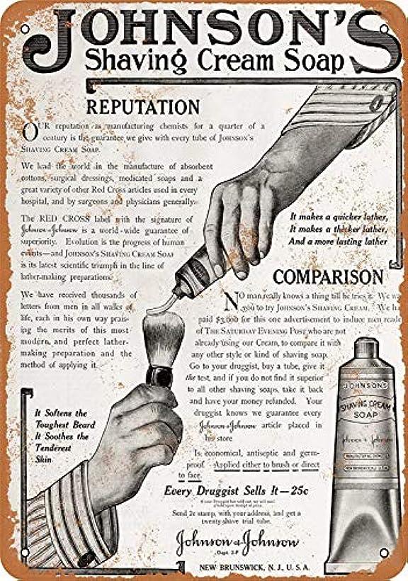行く動作バンジージャンプ[ZUNYI]おしゃれ 雑貨 ブリキ看板 Johnson's Shaving Cream Soap レトロスタイル 壁の装飾、家、パブ、ビール、ガレージ、庭、コーヒー[20x30cm]