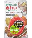 創和 皮むき スポンジ 研磨 ピーラー オレンジ 約縦10×横8cm 野菜の皮むき