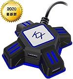 アダプター キーボードマウス接続アダプター マウスコンバーター ゲーミングコントローラー変換 Nintendo Switch/PS4/PS3/Xbox One/対応