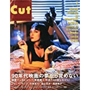 Cut (カット) 2012年 07月号 [雑誌]