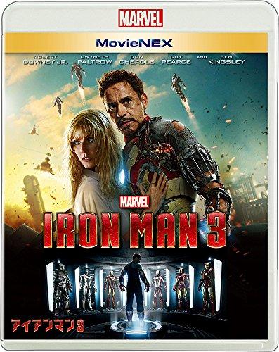 アイアンマン3 MovieNEX [ブルーレイ+DVD+デジタルコピー(クラ...