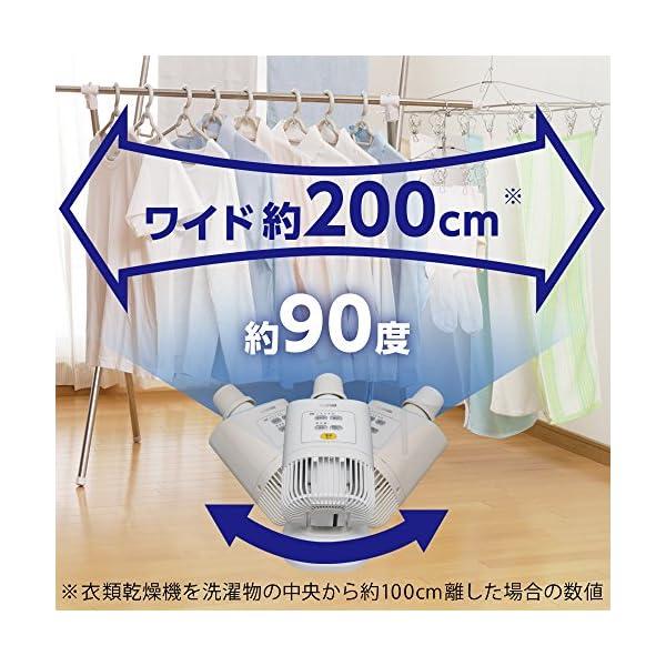 アイリスオーヤマ 衣類乾燥機 カラリエ ブルー...の紹介画像4