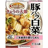 味の素 CookDo 豚バラ 白菜用 110g
