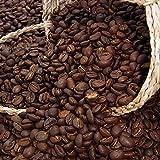 キリマンジャロ (400g) 豆のまま