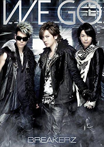 WE GO 【初回限定盤B】 (スペシャルフォトブック付)