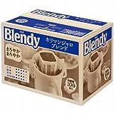 AGF ブレンディ レギュラーコーヒー ドリップパック キリマンジャロブレンド 100P