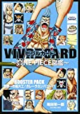 VIVRE CARD~ONE PIECE図鑑~ BOOSTER PACK 世界一の船大工! ガレーラカンパニー!! (コミックス)