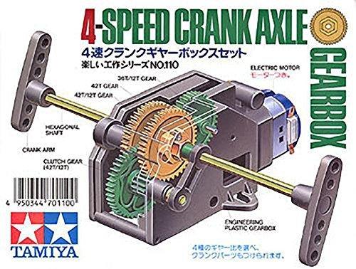タミヤ 楽しい工作シリーズ No.110 4速クランクギヤー  70110