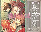 Code:realize カレンダー2016 卓上型 ([カレンダー])