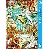プラチナエンド 6 (ジャンプコミックスDIGITAL)