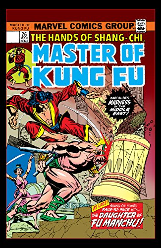 Download Master of Kung Fu (1974-1983) #26 (English Edition) B079YWX248