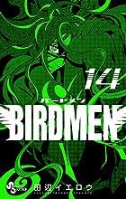 BIRDMEN 第14巻