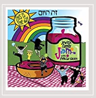 Zeh Hayom (This Is the Day)