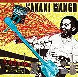 Best アフリカのマンゴー - KARAIMO LIMBA Review