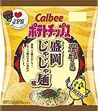 カルビー ポテトチップス盛岡じゃじゃ麺味 55 g