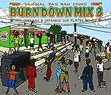 100% JAMAICAN&JAMAICAN DUB PLATES MIX CD BURN DOWN MIX 3
