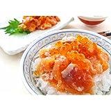 ねっとり【鮭のルイベ漬】180g