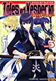 テイルズオブヴェスペリアコミックアンソロジー 5 (IDコミックス DNAメディアコミックス)
