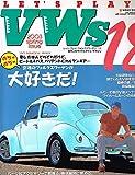 レッツ・プレイ・フォルクスワーゲン (18) (Neko mook―空冷VWライフスタイル・マガジン (494))