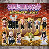 ワンピースコレクション パンクハザードシャンブルズ 12個入 BOX (食玩・ガム)