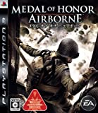 メダル オブ オナー エアボーン - PS3