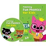Pinkfong Fun Phonics for Kids DVD ピンキッツ ピンクフォン ファンフォニックス 英語…
