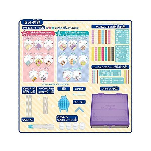 オリケシ 3D!DXコレクションBOXセットの紹介画像6