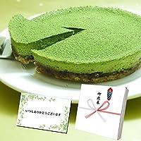 ギフト 抹茶チーズケーキ(手紙付)( のし対応 スイーツ グルメギフト プレゼント)