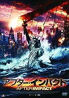 アフター・インパクト LBXS-103 [DVD]