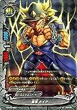 神バディファイト S-BT01 重撃 カイナ (レア) 闘神ガルガンチュア | エンシェントW 絆竜団 モンスター