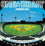 大航海♪ONE☆DRAFT