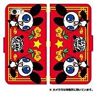 [iPhone7] スマホケース ケース デザイン手帳 アイフォン 8315-D. 熊猫RED かわいい おしゃれ かっこいい 人気 柄 ケータイケース 谷口亮 taniguchi ryo イラスト