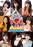 【Amazon.co.jp限定】肉食女子部 Special DVD-BOX(サイン入り生写真8枚付き)