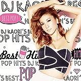 DJ KAORI'S BEST POP HITS