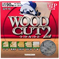 山真製鋸(YAMASHIN) ウッドカット2 WOOD CUT2 (造作用) 190mmx52P MAT-YSD-190CTR