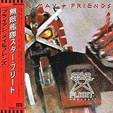 BRIAN MAY & FRIENDS - Star Fleet Project - Audio CD (mini-LP) - 10 tracks by Brian May & Friends (0100-01-01) 【並行輸入品】