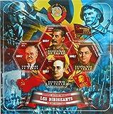 チャド切手『第二次世界大戦』(スターリン/モロトフ/ベリヤ/マレンコフ) 未使用