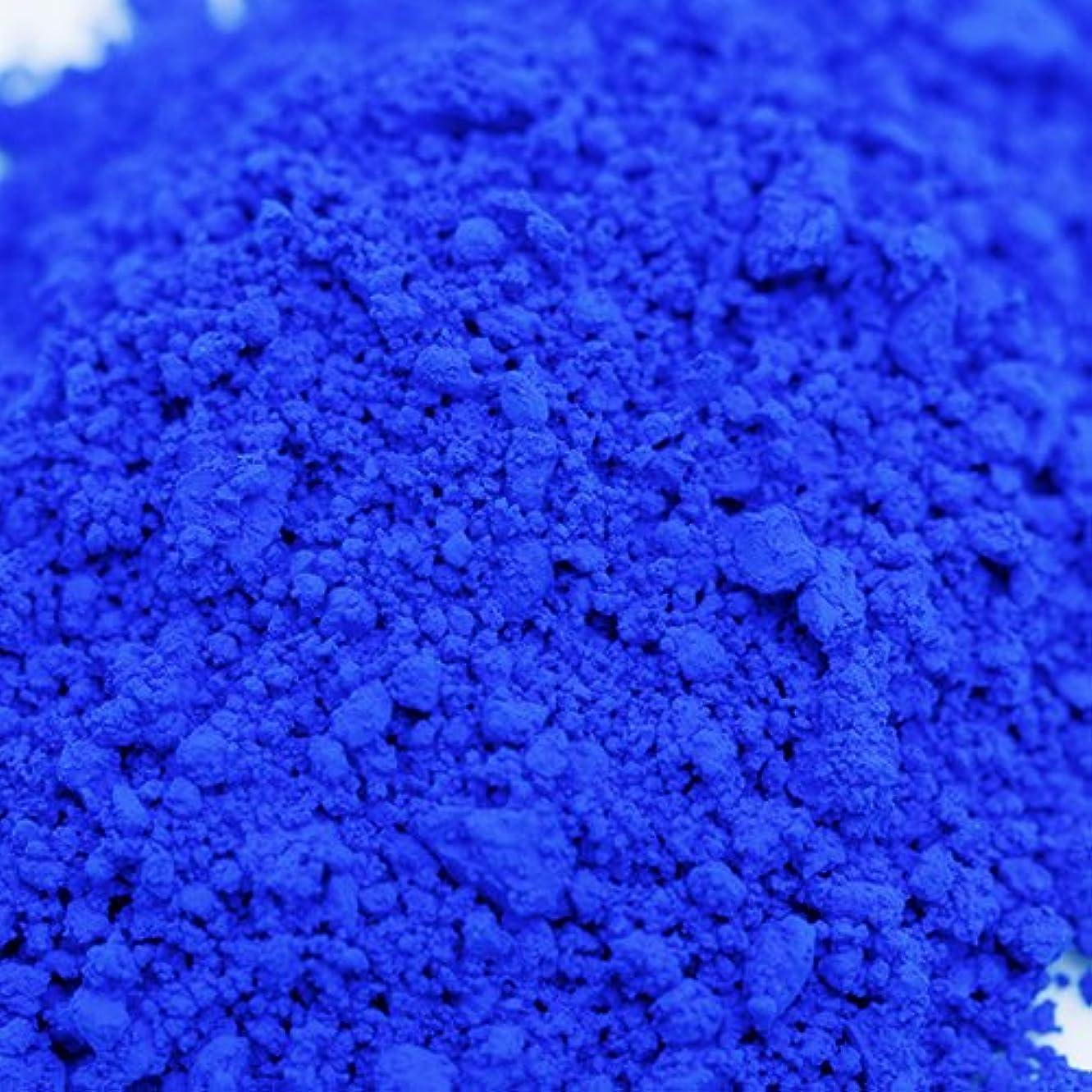 冷蔵庫バット状ウルトラマリン ブルー 5g 【手作り石鹸/手作りコスメ/色付け/カラーラント/青】