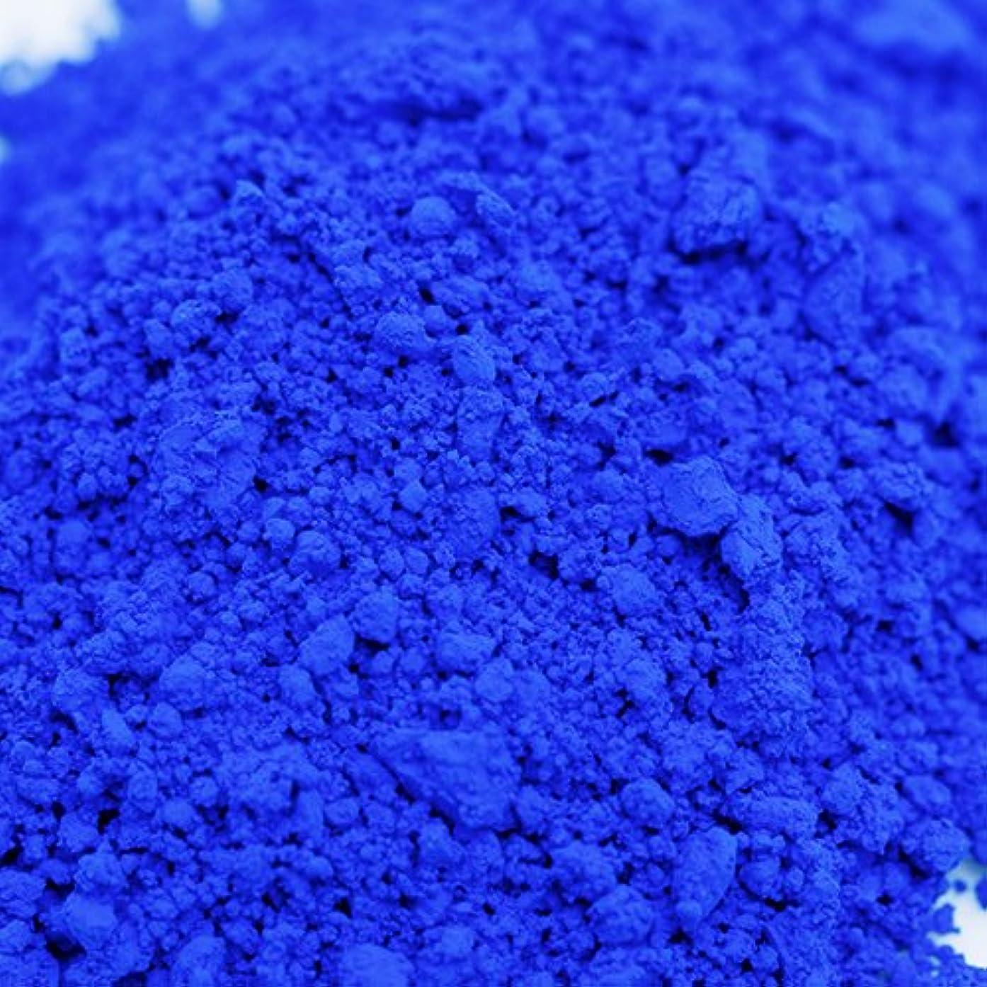 敬なミネラル自我ウルトラマリン ブルー 20g 【手作り石鹸/手作りコスメ/色付け/カラーラント/青】