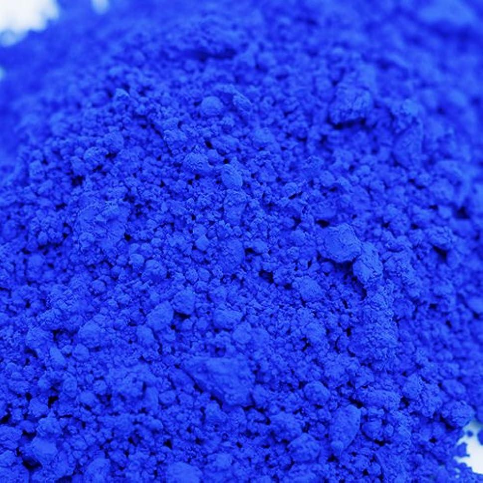 チートアニメーション宇宙船ウルトラマリン ブルー 5g 【手作り石鹸/手作りコスメ/色付け/カラーラント/青】
