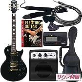 Maison メイソン エレキギター レスポールタイプ サクラ楽器オリジナル LP-38/BK 初心者入門リミテッドセット