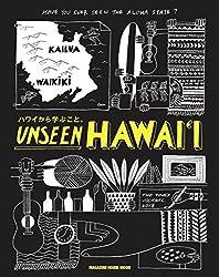 UNSEEN HAWAII ハワイで学ぶこと。