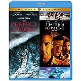 パーフェクト ストーム/スリー・キングス Blu-ray (初回限定生産/お得な2作品パック)