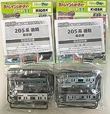 ニューホビー バンダイ Bトレインショーティー KIOSK特別編パート11 205系 後期 埼京線(先頭車) 2両 NewSGフレーム
