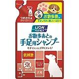 LION 寵物 Kirei 散步的手腳用洗發水 愛犬用 替換裝 220毫升
