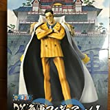 ONE PIECE (ワンピース) DX海軍フィギュア vol.1 黄猿