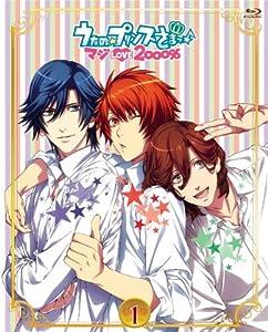 うたの☆プリンスさまっ♪ マジLOVE2000% 1 [Blu-ray]